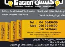 location courier service door to door delivery