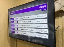 تلفزيون ونسا 55