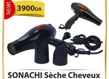 مجفف الشعر 2000 واط سوناشي Sèche Cheveux SHD-3009- 2000W Sonashi France