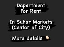 Department for Rent in Suhar
