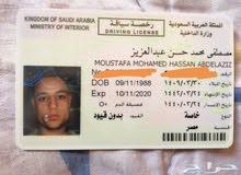 سائق مصري صعيدي ابحث عمل 8سنين بالرياض 2بجده
