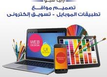 شركة تصميم مواقع بالسعودية