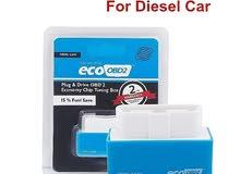 جهاز توفير استهلاك  الديزل(Diesel Cars ) EcoOBD2 لمركبات تعمل بديزل