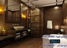 خزائن حمام / وحدات حمام  مميزة - متاح جميع الالوان 01110060597