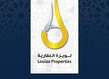فله تجاريه  للإيجار -موقع مميز بالعذيبة LP-Commercial Villa For Rent - Prime Location Azaiba