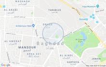 بغداد . منطقه الخطيب