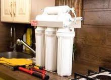 خدمة صيانة فلاتر المياة المنزلية
