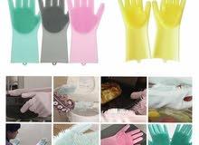 جديد 2×1 قفازات سيلكون لتنظيف الصحون والمغاسل والارضيات متعددة الاستخدام