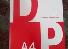 ورق ظفار لماكينات التصوير dp photocopy paper
