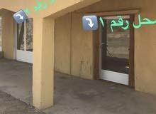 محل للإجار في وادي قريات