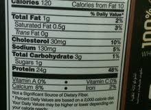 whey gold standard 2 kilo واي بروتين