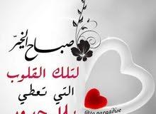 عمان  /ضاحيه رشيد