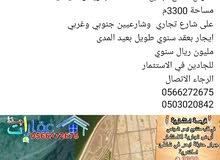 موقع استثماري في ابحر الشمالية 0566272675
