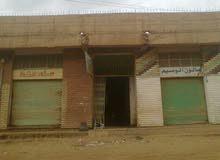 بيع عقار بحي الشهداء بالقرب من سوق أم درمان