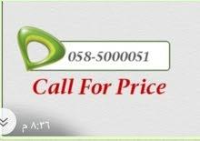 للبيع رقم مدفوعه محول شبكه اتصالات مطلوب فيه 12 الف للتواصل قابل للتفاوض 0567777