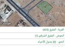 ارض تجاري للبيع في مدينه المفرق موقع مميز وعلى شارعين تجاري 40م و 16م