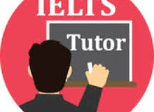 مطلوب مدرس ايلتس - IELTS tutor required