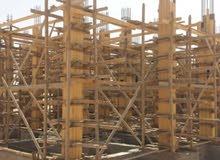 شركة البربراوي الهندسية
