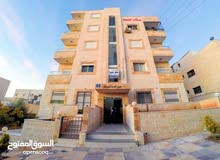 شقة مميزة للبيع صويلح قرب جمعيه الشيشان واشارة الدوريات