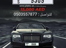 special car plate number for sale DUBAI
