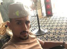 شاب يمني ابحث عن شغل في اي شي  مهنتي سائق خاص عندي رخصه  عمري 23