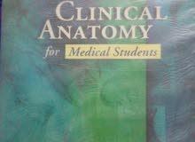 كتب لطلبه الطب
