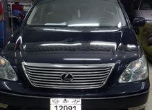 Ls430 2005 ازرق ملكي