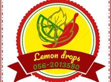 قطرات الليمون لبيع الورق العنب والتبولة