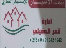 مكتب في شارع جمال حسابات العسكريه