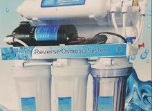 للبيع  اقوى فلتر مياه