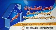 قطعة ارض للبيع بالقرب من جامعة طرابلس موقع ممتاز
