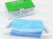 Face Mask 3 Ply Top Quality