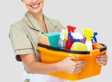 house keeping to service