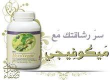 منحف ماليزي طبيعي من شركه dxn للمنتجات الطبيعيه
