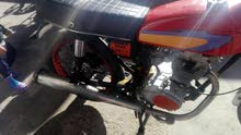 Buy a Other motorbike made in 2014