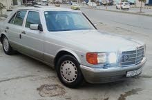 Silver Mercedes Benz S 300 1987 for sale