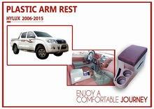 Hilux Arm rest-2006-2015