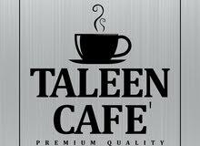 مطلوب موظفات لشركة تالين لماكينات القهوة وتعبئة وتغليف المواد الغذائي