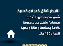 apartment in Mubarak Al-Kabeer Abu Ftaira for rent