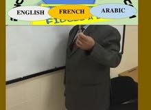 مترجم مستقل للعمل من البيت -  من و إلى اللغة العربية الفرنسية و الانجليزية
