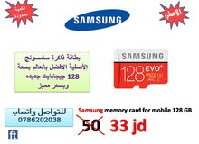 بطاقات ذاكرة سانديسك وسامسونج اصلية وارد امريكا,memory card samsung,,sandisk