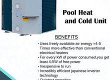 Pool Heat and Cold Unit