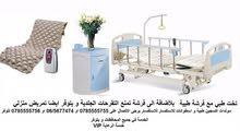 سرير طبي تخت طبي مولد اكسجين تمريض منزلي اسطوانة اكسجين
