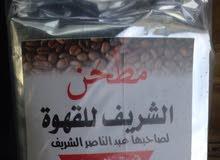 قهوه الشريف