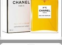 ب 50sar   perfume channel