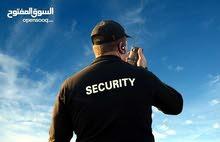مطلوب حراس امن سعوديين