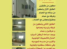 Villa for rent with 4 - Muscat city All Muscat
