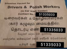 مطلوووب سايق Driver is required with a driver's license