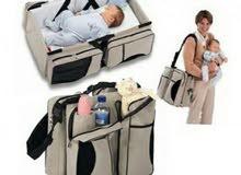 حقيبة الام والطفل