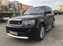Gasoline Fuel/Power   Land Rover Range Rover HSE 2012